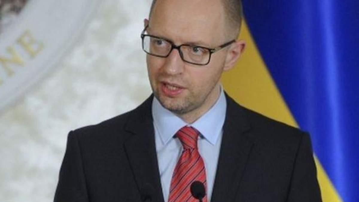 Яценюк запропонував ЄС перенести точку прийому газу на кордон України і Росії