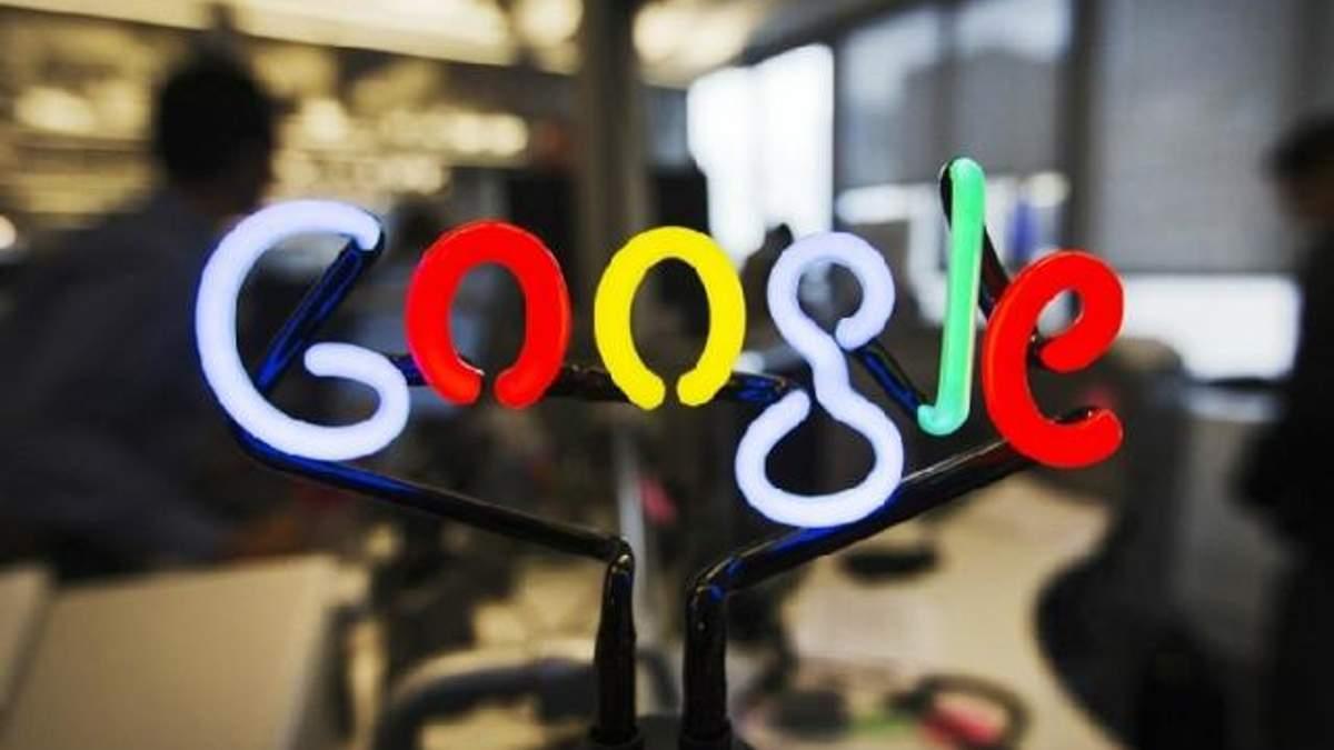Бренд Google визнали найдорожчим у світі