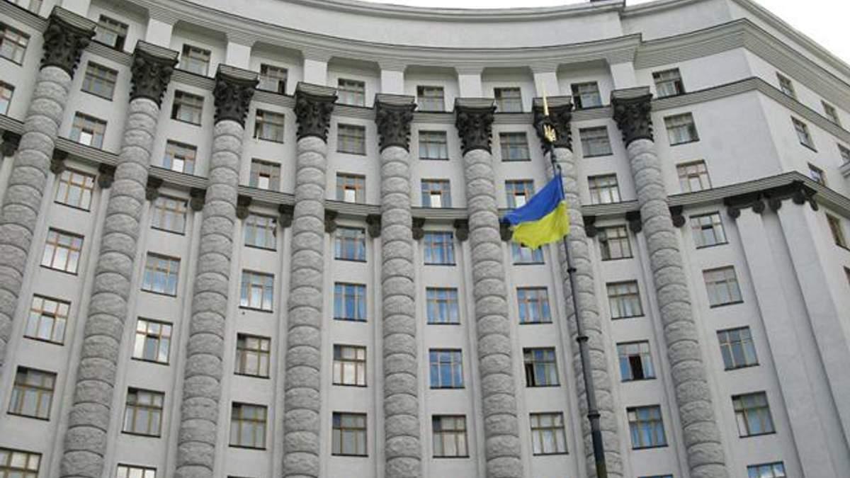 Кабмин принял решение о выпуске НДС-облигаций