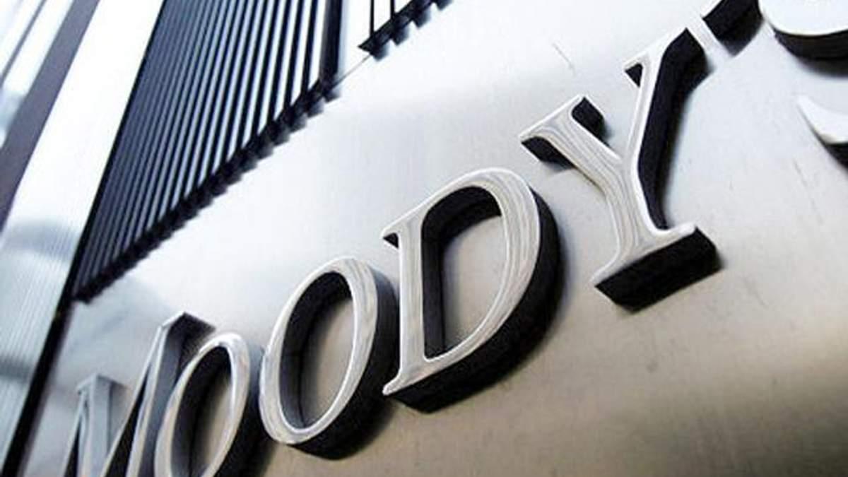 Украинская экономика в этом году упадет на 5-10%, – Moody's