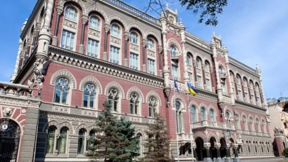 НБУ приостановил доступ к межбанку 8 банков