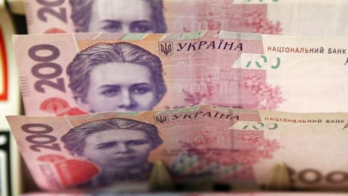 Мінекономрозвитку прогнозує зростання ВВП в 2015 році на 3,5%