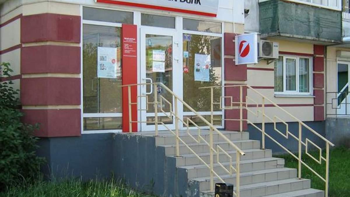 UniCredit Bank временно остановил работу нескольких отделений на востоке Украины
