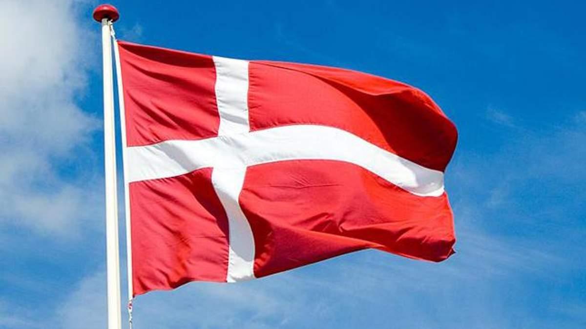 Данія обіцяє Україні надати фінансову підтримку