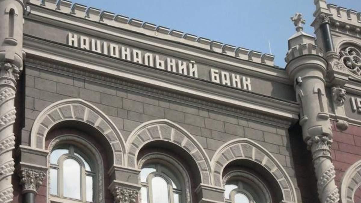 Убытки украинских банков за 4 месяца составили 4,5 млрд. грн.