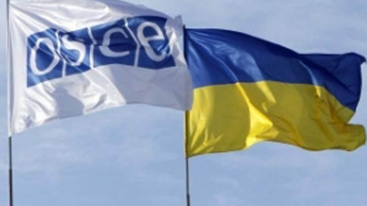 Накануне выборов ЕС вдвое увеличил финансирование миссии ОБСЕ в Украине