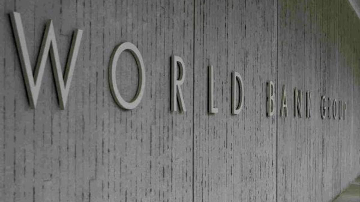 Украина подписала соглашение со Всемирным банком по кредитам на $ 1,5 млрд