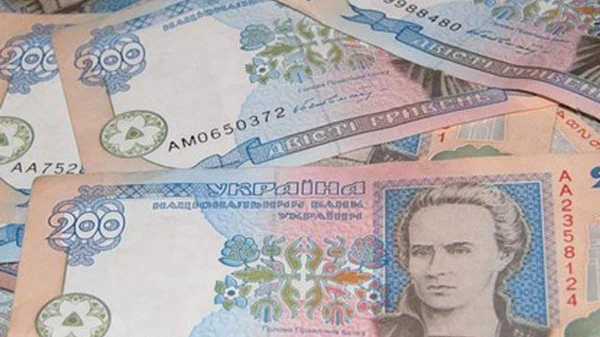 Отток депозитов в Украине за 4 месяца превысил 75 млрд гривен