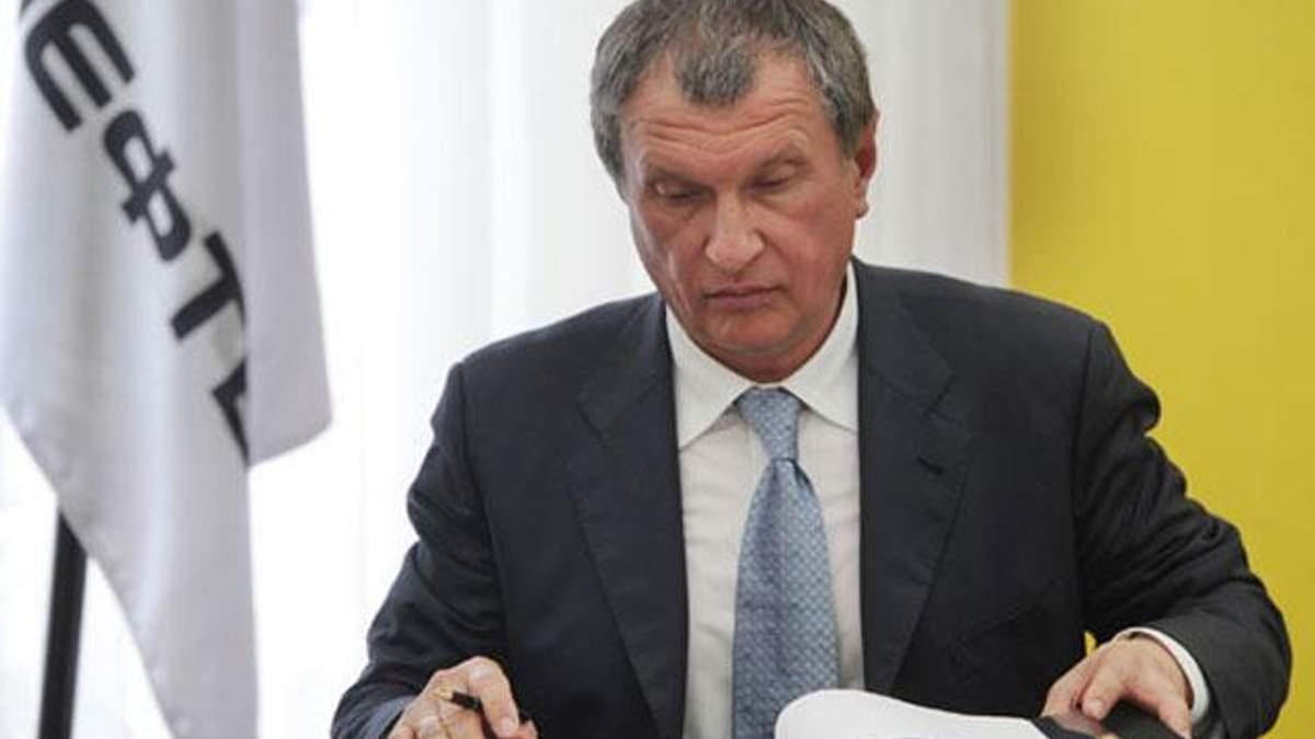 """Санкції не працюють: американці підписали трильйонний контракт із """"Роснєфтю"""""""
