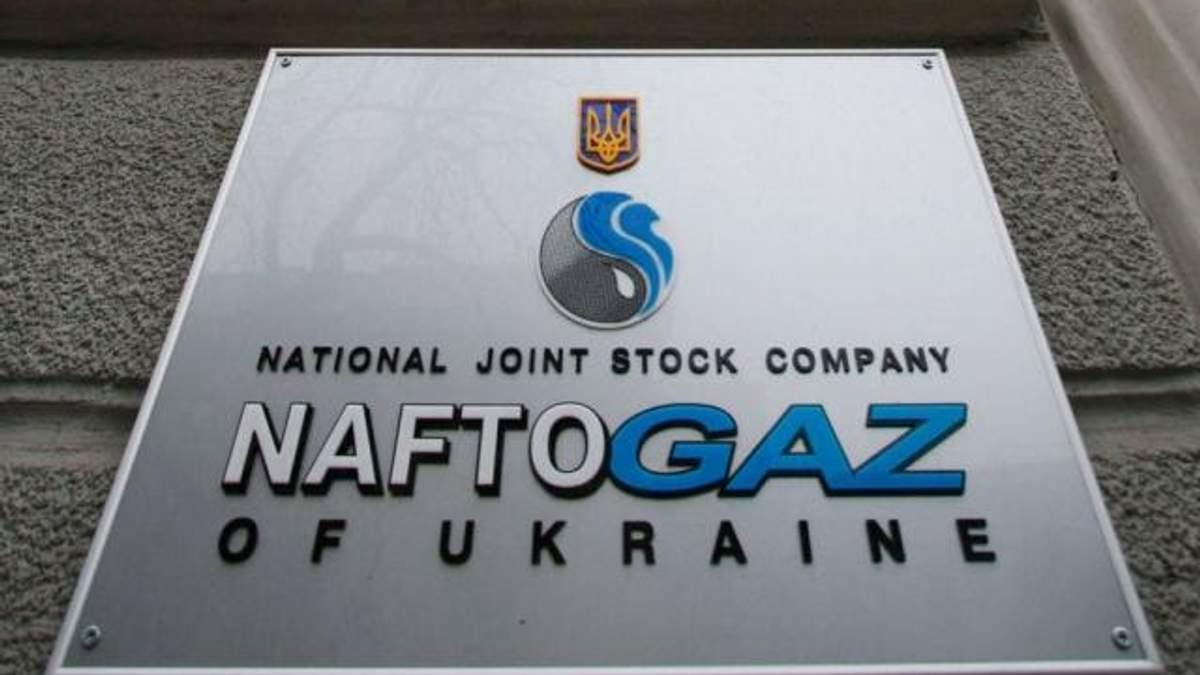 """""""Нафтогаз"""" для суду з """"Газпромом"""" залучить норвезьких юристів"""