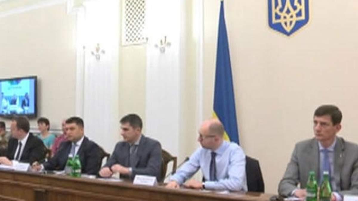 В Україні створили Державну фіскальну службу