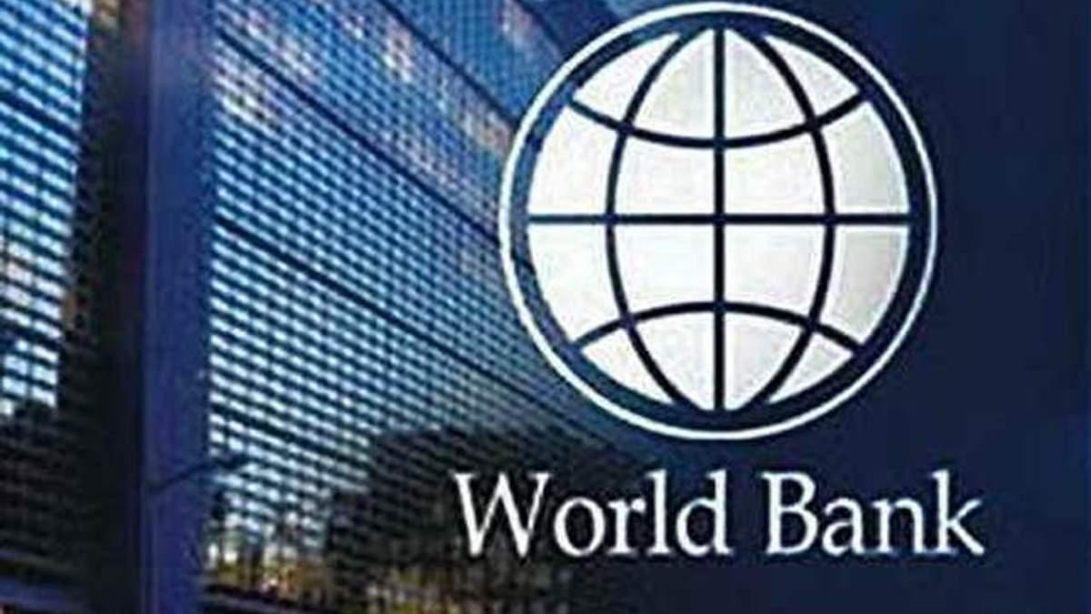 Украина рассчитывает до конца года получить еще $ 1,7 млрд. от Всемирного банка, – НБУ