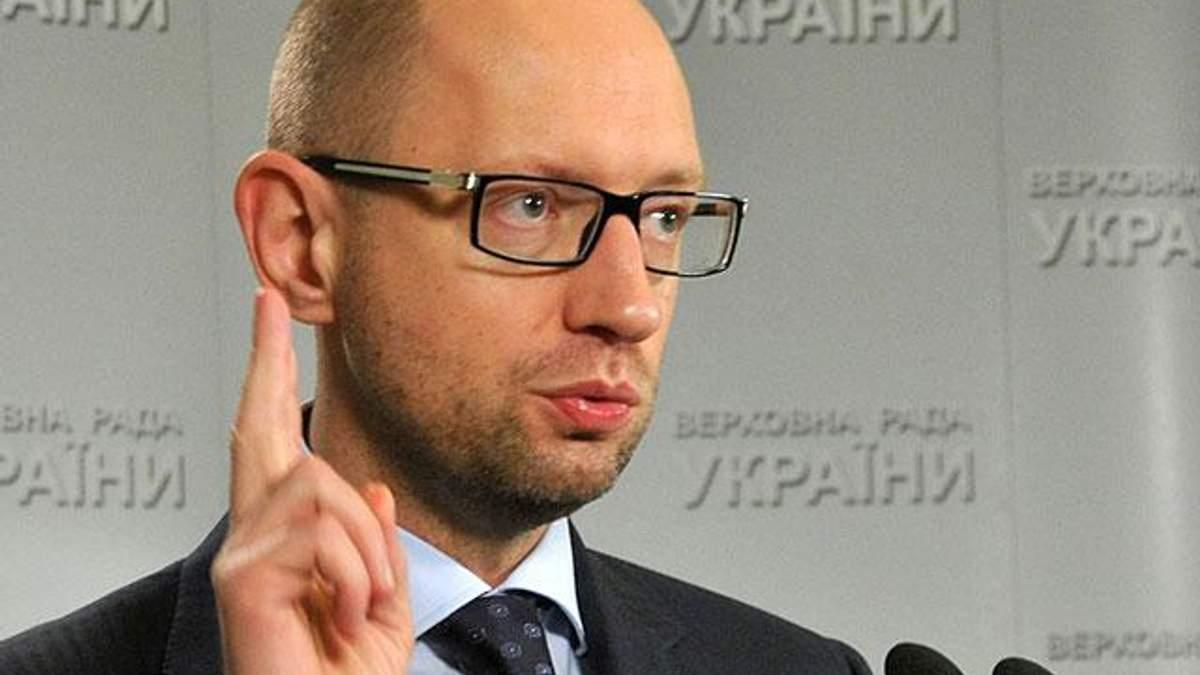 Украина может 2 июня подать иск в Стокгольмский суд на Россию, - Яценюк