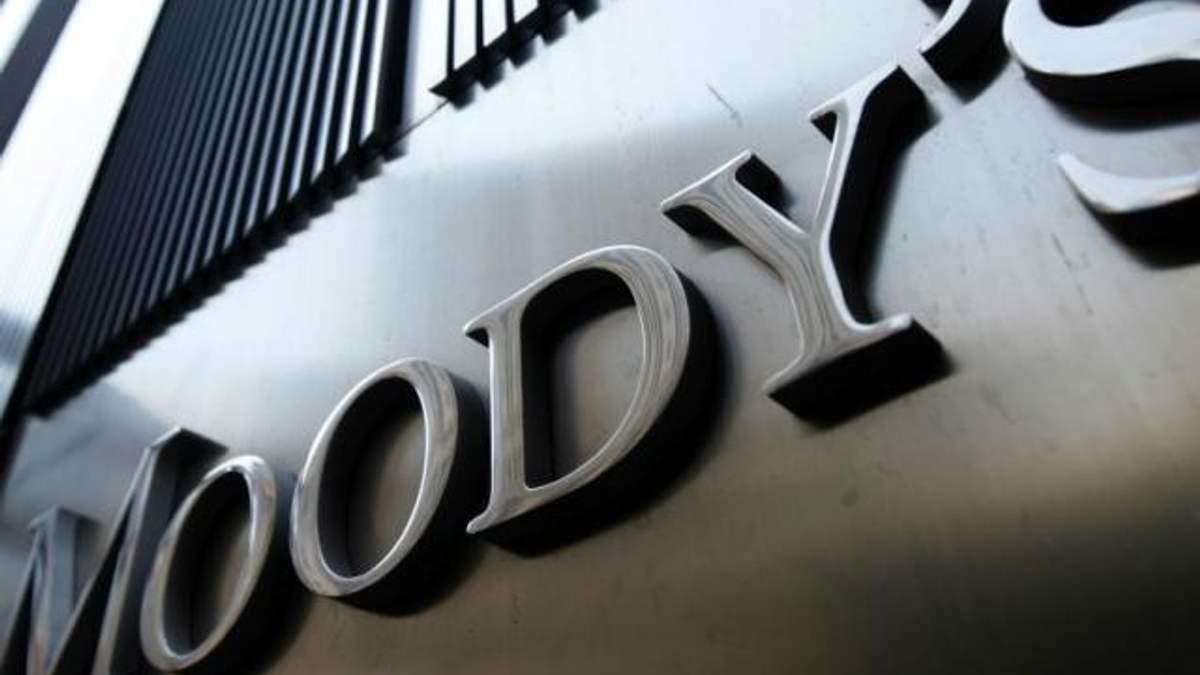 Moody's очікує стриманого зростання світової економіки
