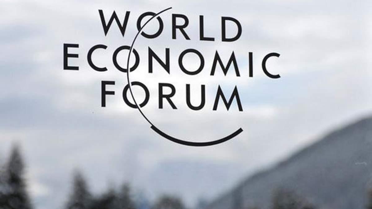Україна піднялася в рейтингу глобальної конкурентоспроможності на 8 позицій