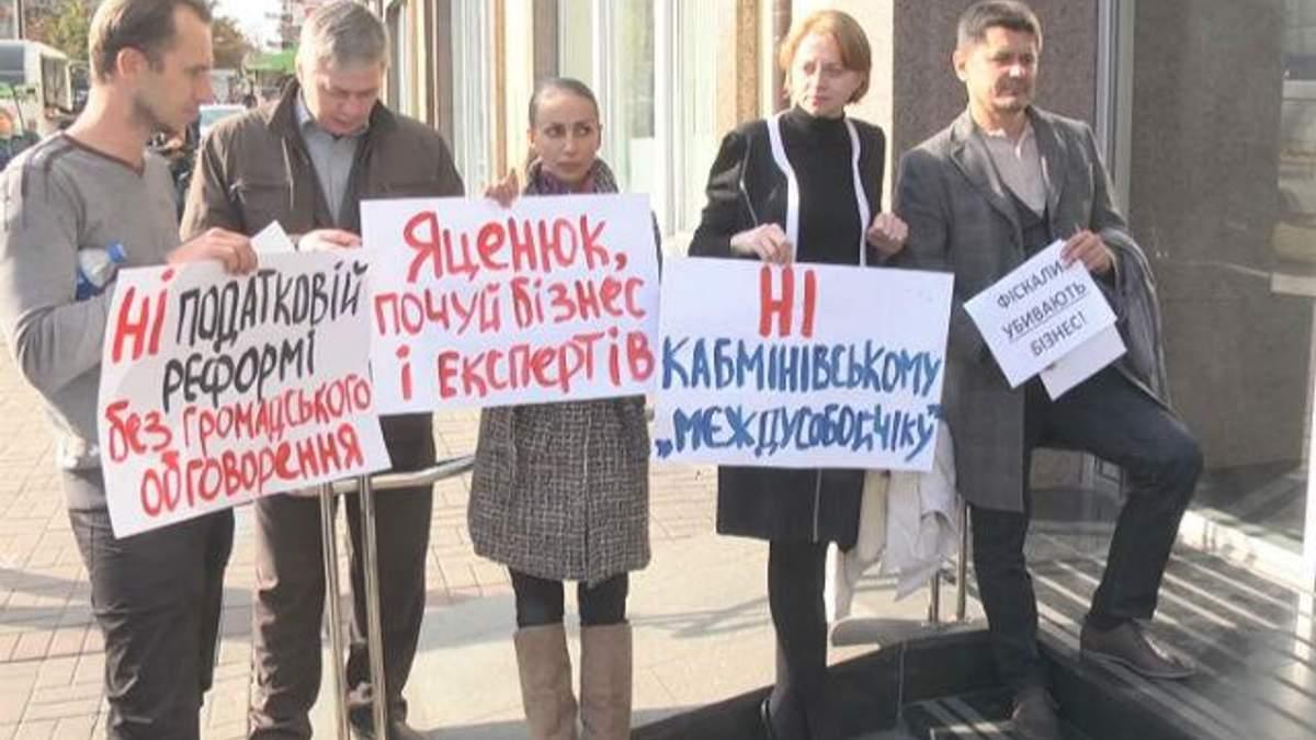 """Предприниматели угрожают правительству очередным """"налоговым майданом"""""""
