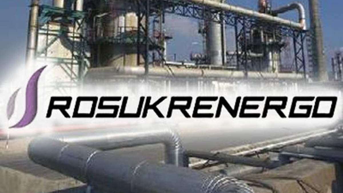 """Україна хоче повернути 11 млрд куб. м газу """"РосУкрЕнерго"""", — Продан"""