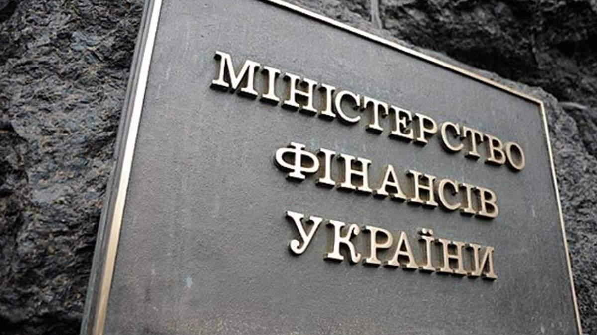 Бюджет України до кінця року недоотримає 12 млрд гривень, — міністр фінансів