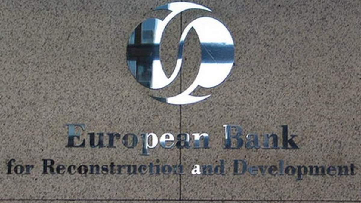 Международные доноры выделили в фонд поддержки реформ в Украине 11 млн евро