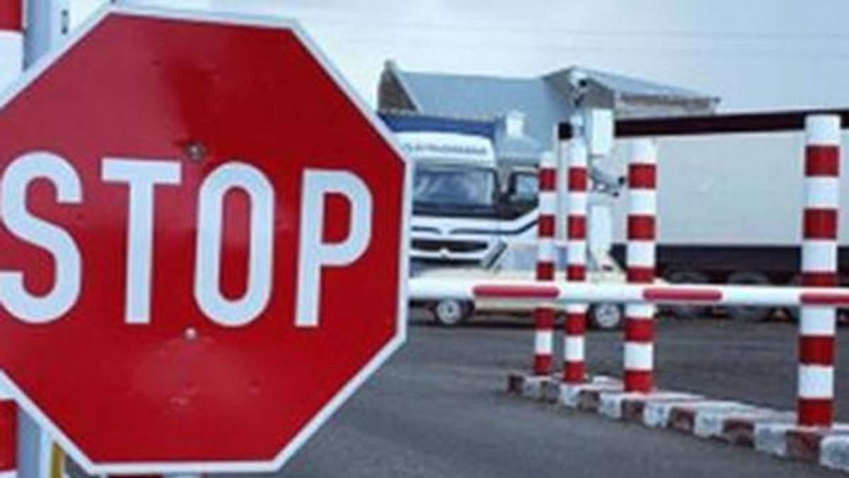 Из-за событий на востоке, Украина недополучила более 3 млрд гривен таможенных платежей