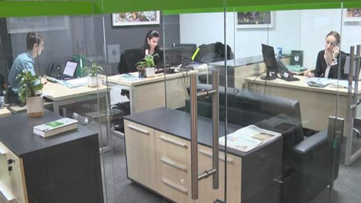 Анкетне опитування банком - стандартна процедура