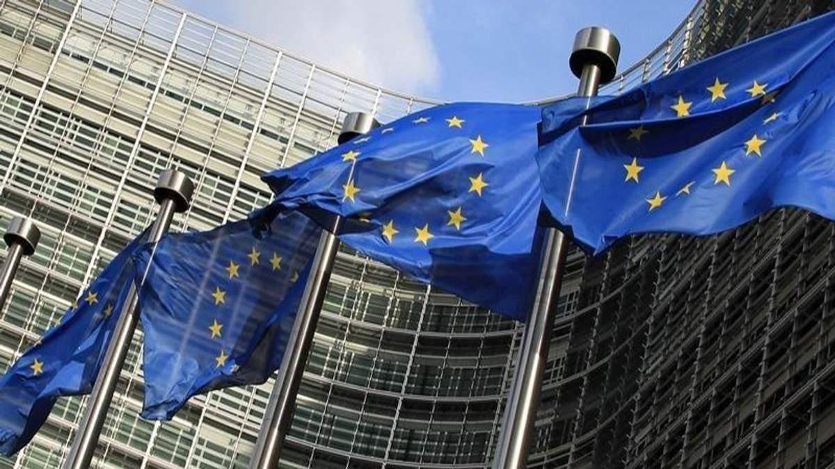 Єврокомісія запустила енергетичний союз