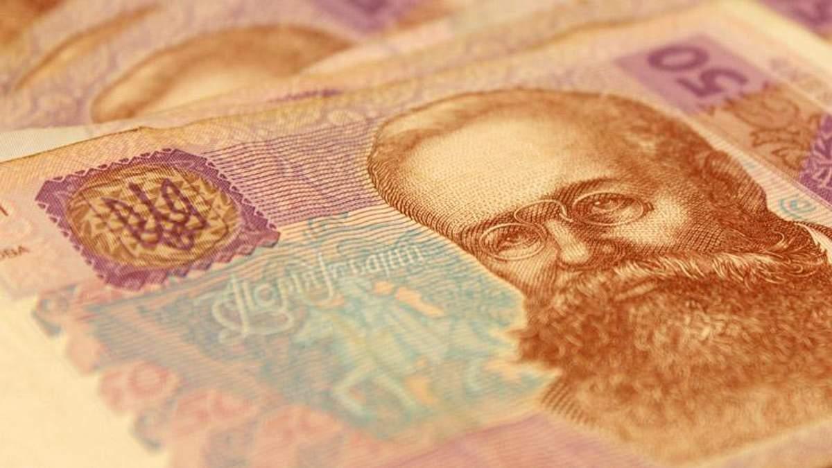 Bloomberg: Экономика Украины — самая слабая в мире