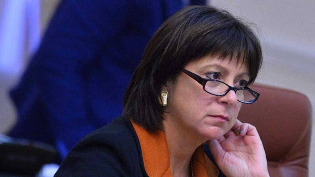 Транш на 3 мільярди доларів для України опинився під загрозою, — Яресько