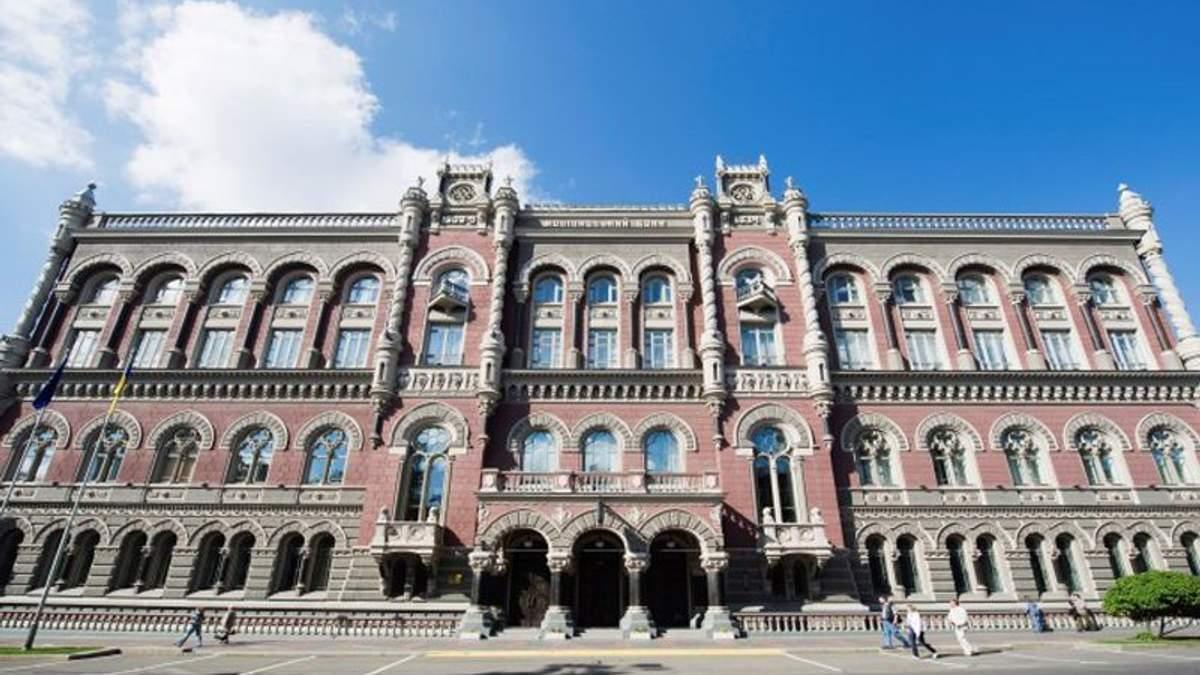 Два українські банки стали неплатоспроможними