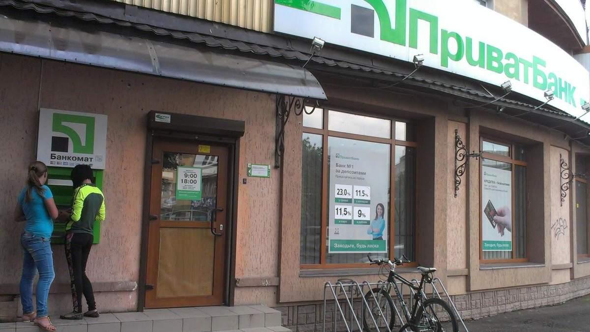 Fitch прогнозує дефолт двох великих українських банків за зовнішніми позиками