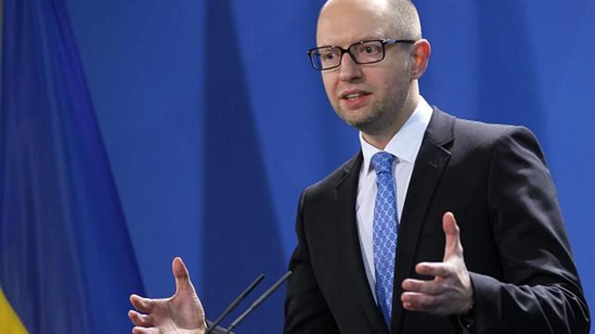 Яценюк запросив американців разом шукати нафту в Україні