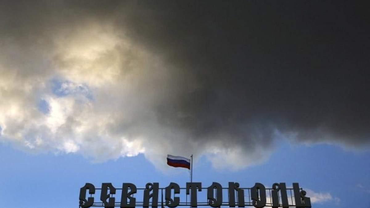 Російські банки один за одним закривають відділення у Криму