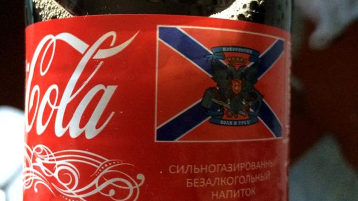 """У """"ДНР"""" з'явилась власна """"Coca-Cola"""""""