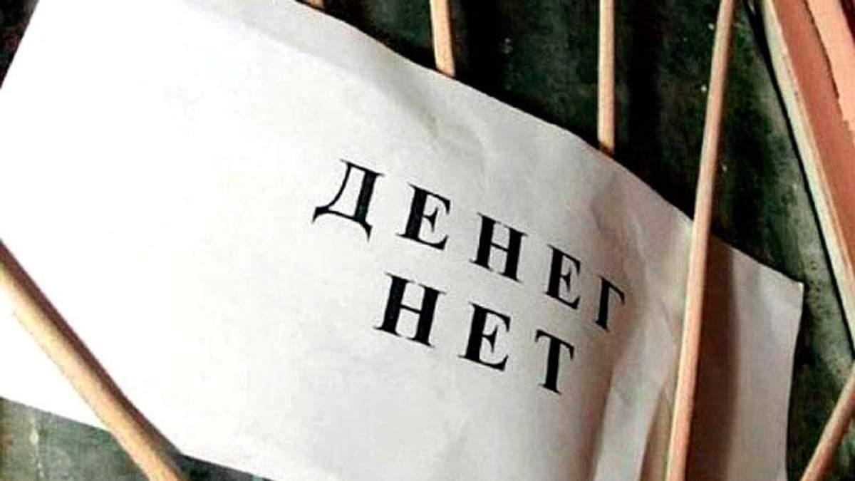 Дефолт придет в Россию через 2 года, — Bloomber
