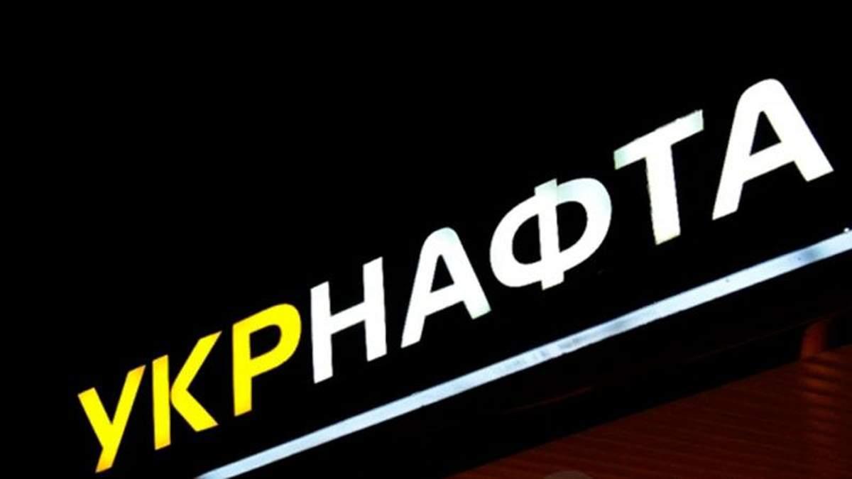 """""""Укрнафту"""" возглавил британец"""