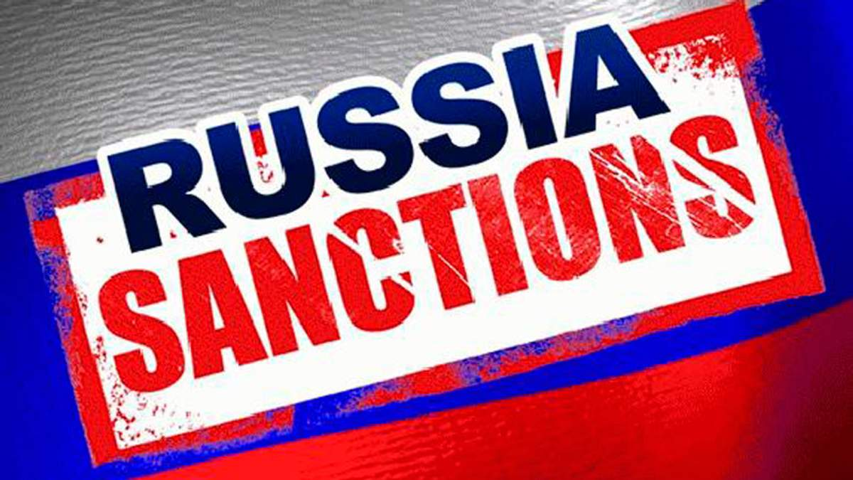 Российские санкции