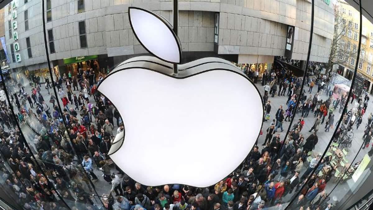 Логотип компанії Apple