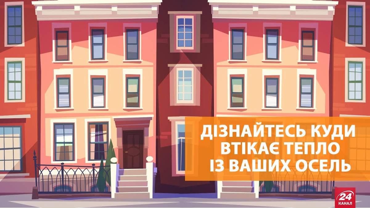 Як утеплити будинок і квартиру на зиму – поради по утепленню