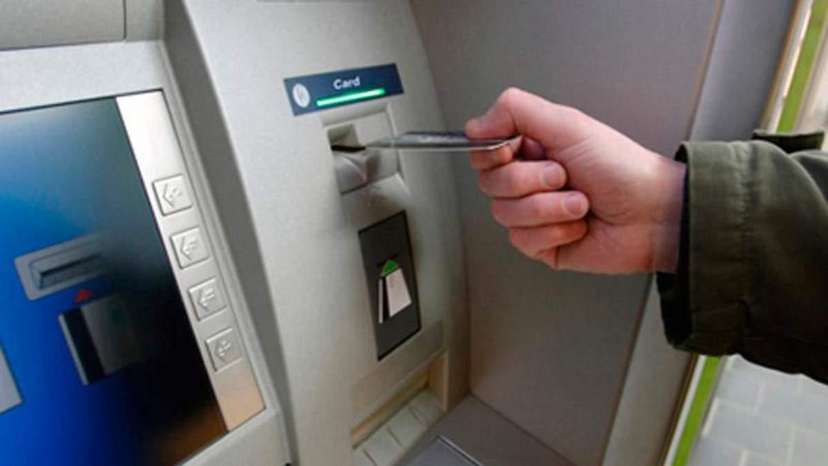 У Криму паніка через готівку