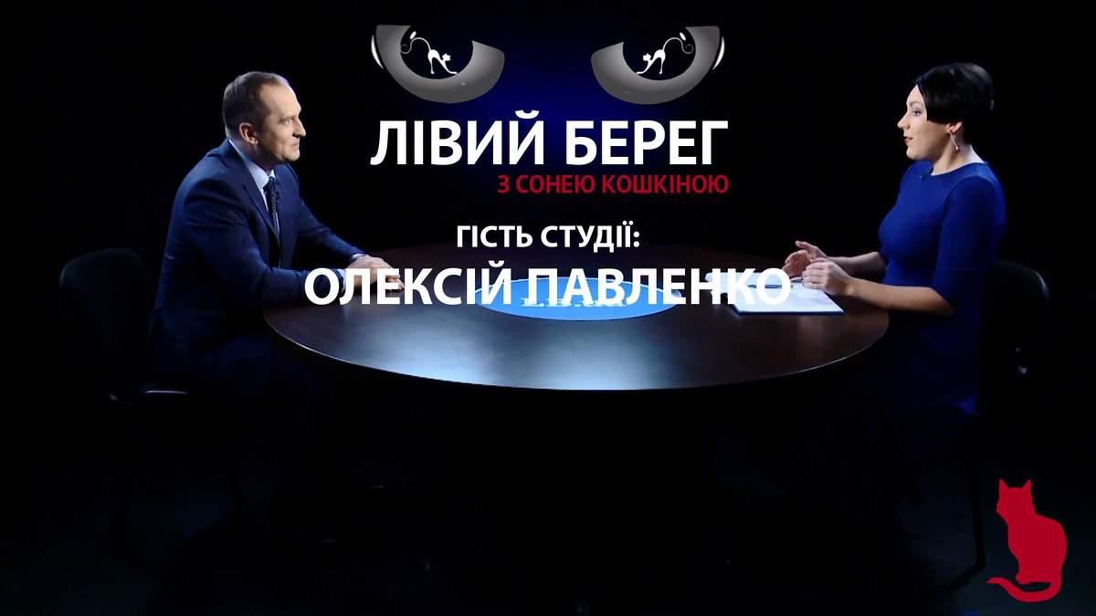 """Чому міністр АПК Павленко не хоче """"віддавати"""" свою посаду"""