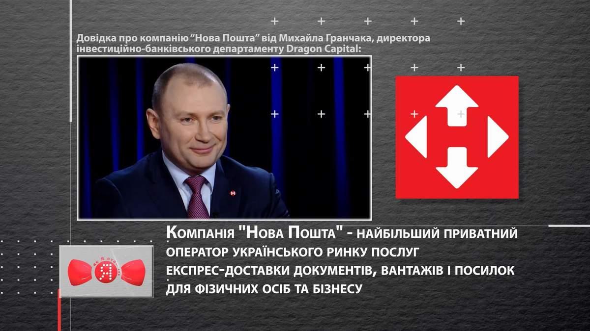 """Соучредитель """"Новой почты"""" рассказал, как начать успешный бизнес без больших денег"""