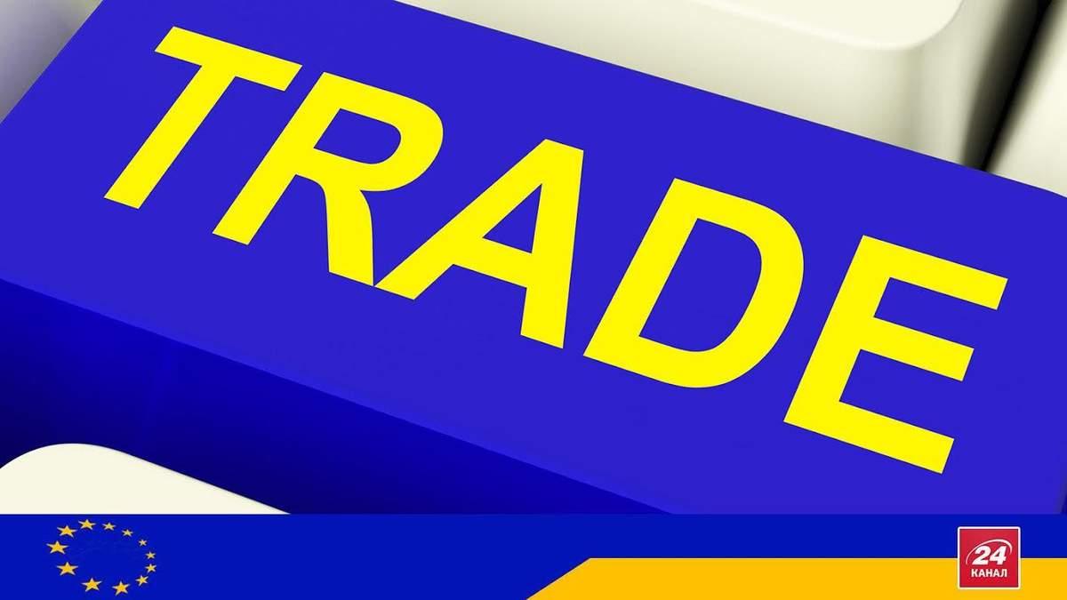 Как украинцы пользуются зоной свободной торговли с ЕС