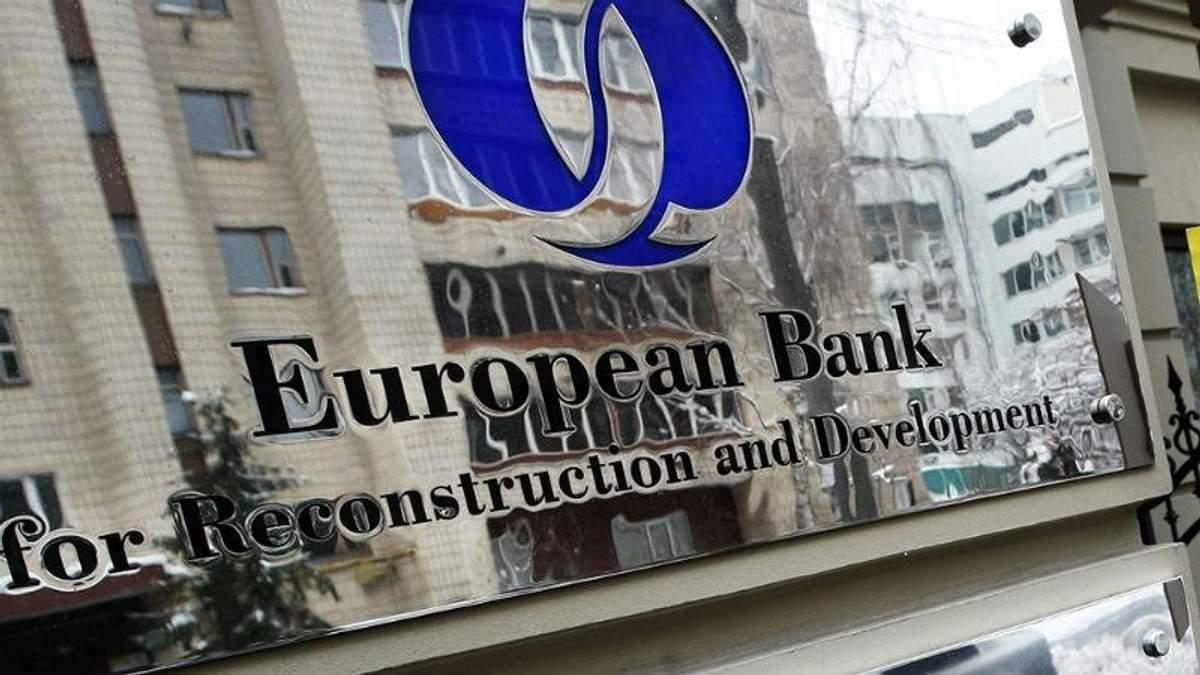 ЄБРР назвав умови, за яких виділить Україні мільярд євро