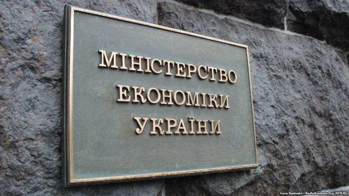 Суд заборонив МЕРТ розподіляти квоти на експорт металобрухту