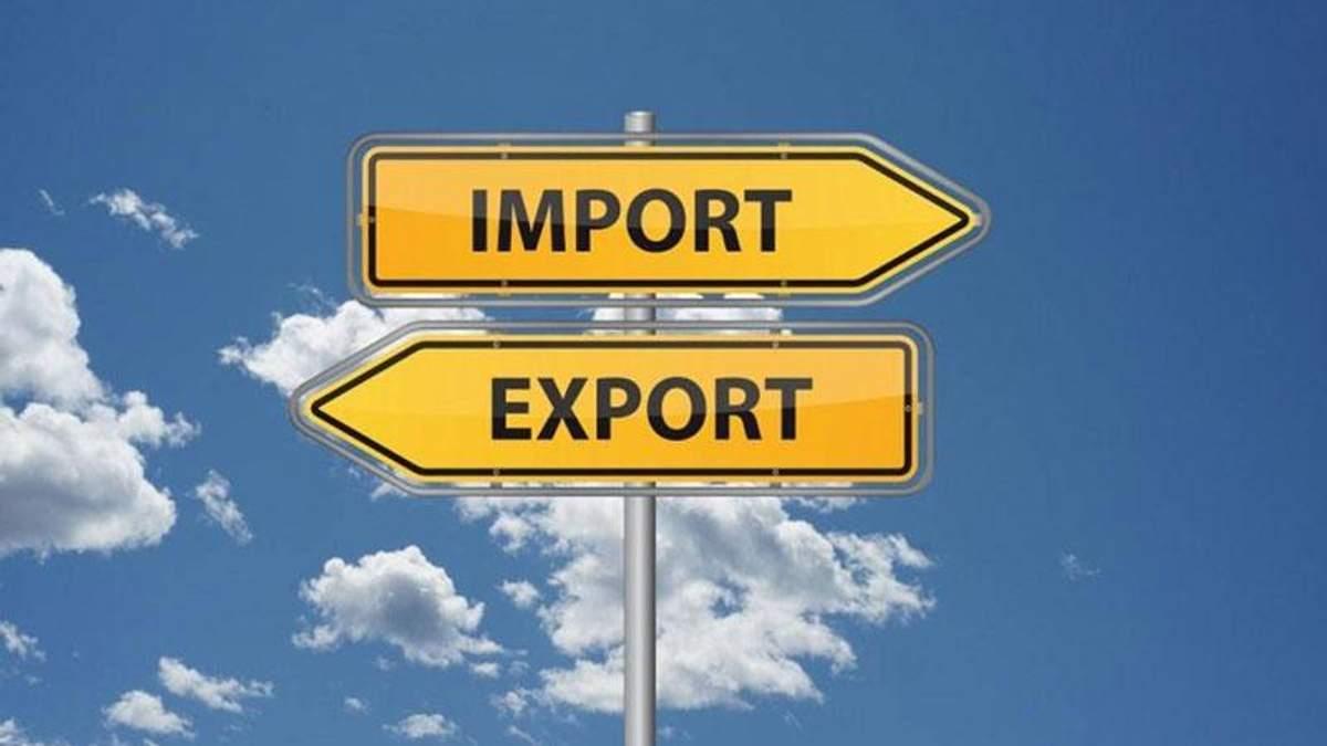 The New York Times назвав негативний бік вільної торгівлі з ЄС