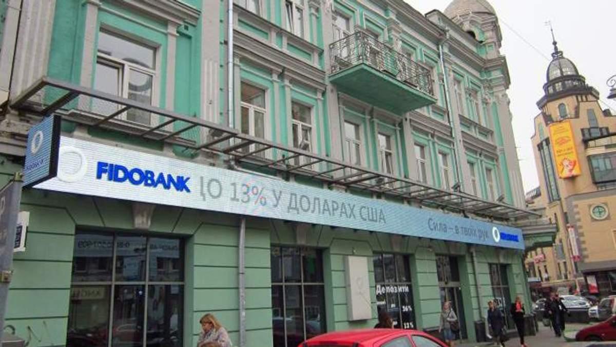 На грани банкротства оказался еще один крупный банк