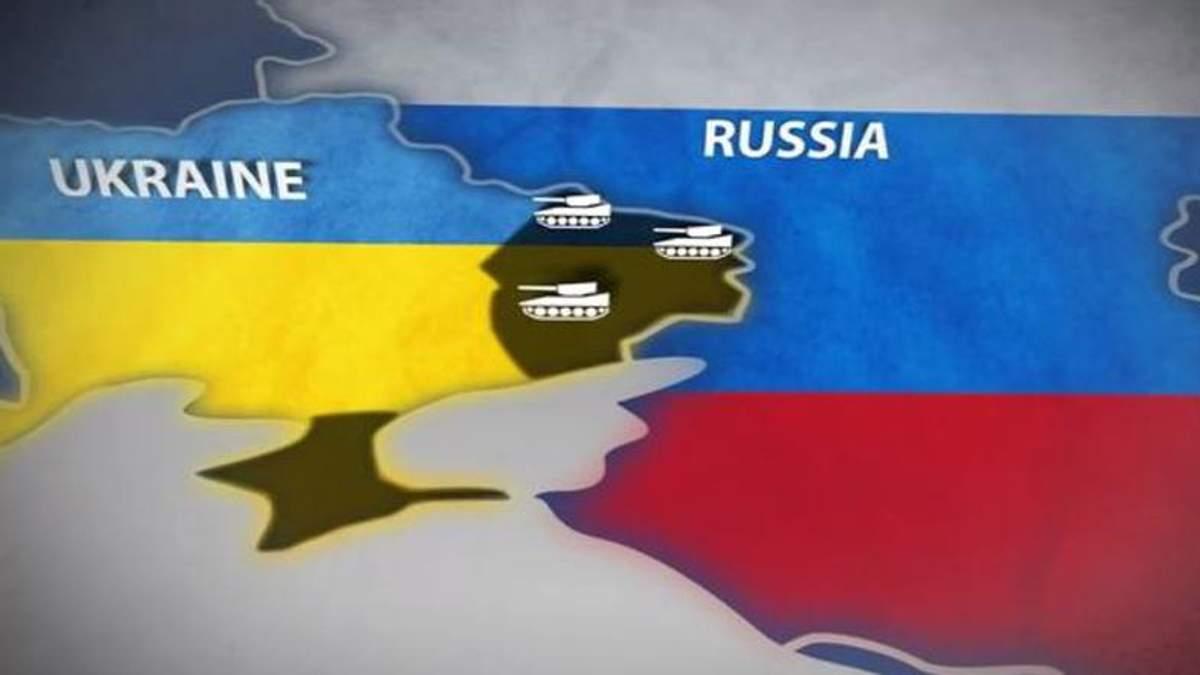 Агресивна політика Росії суттєво впливає на українську економіку