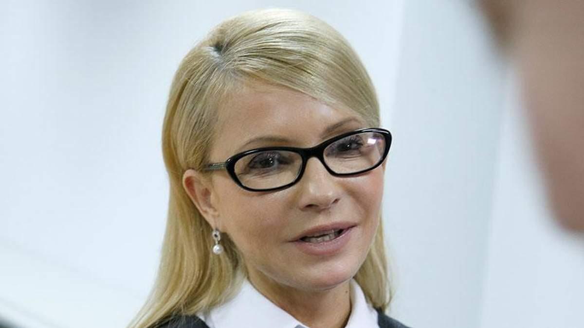 Тимошенко подає в суд через підвищення тарифів