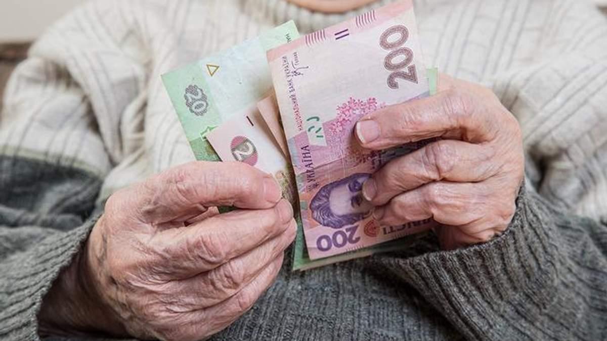 Уряд може видавати частину субсидій грошима, — Розенко