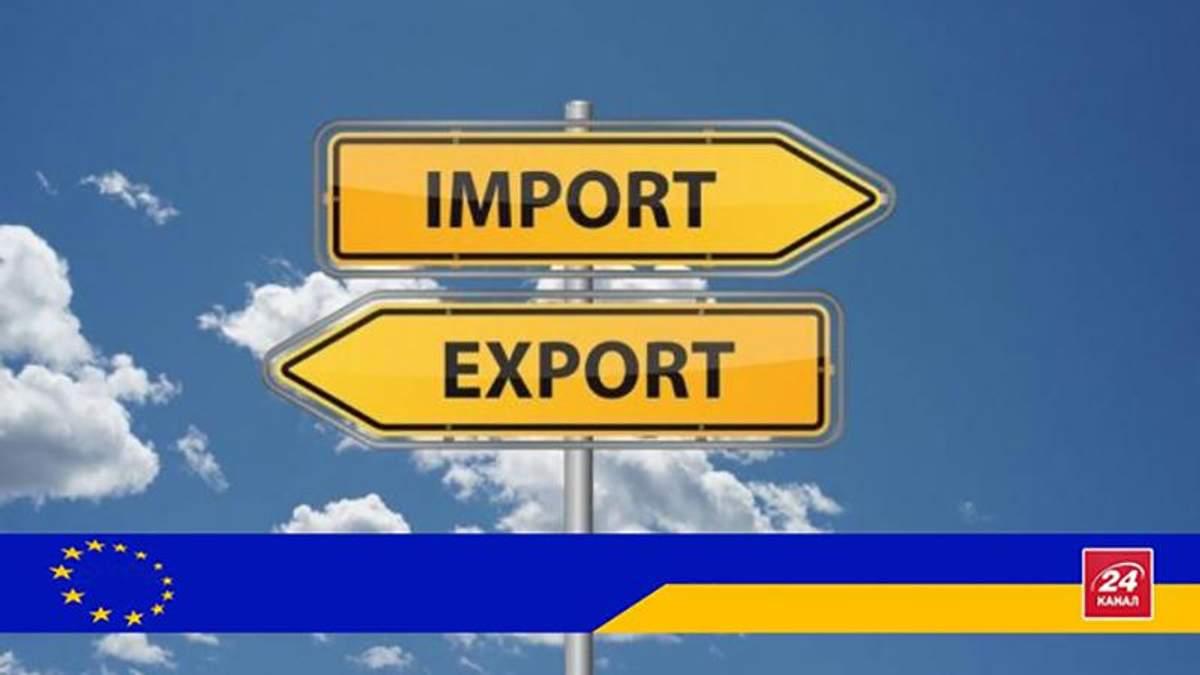 Болезненная евроинтеграция. Почему тормозит действие Зоны свободной торговли Украины и ЕС